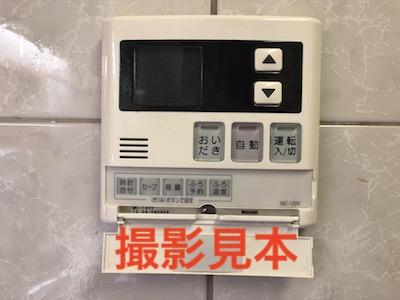 リモコン(台所か浴室)のお写真